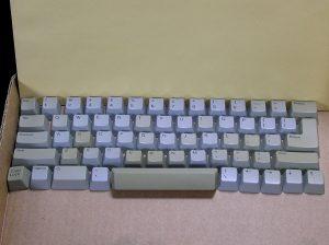 2e-plat-keycaps.jpg