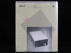disk-II-man.jpg