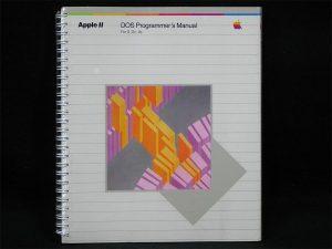dos-program-man-1.jpg