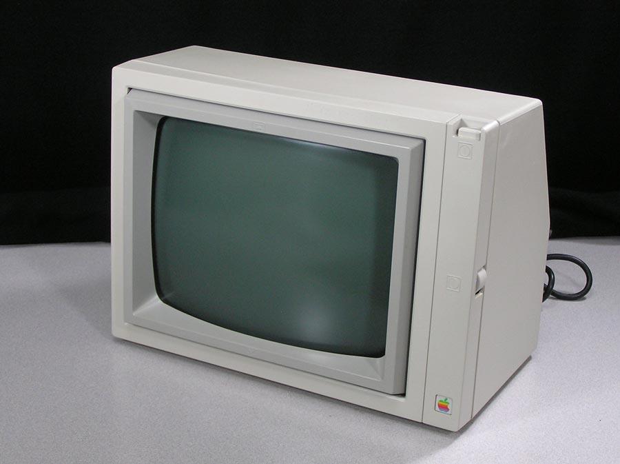 monitor2-plat1.jpg