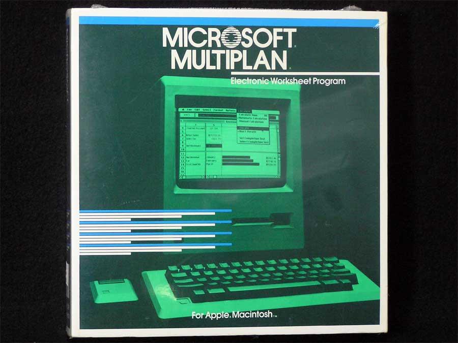 multiplan-new-1.jpg